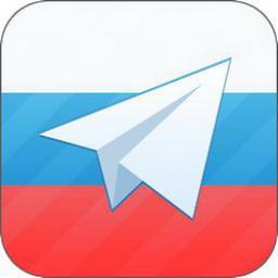 Телеграмм бот «Русский язык для Telegram»
