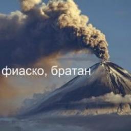 Телеграмм канал «Обыгрываем вулкан!»