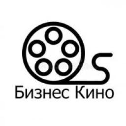 Телеграмм канал «Бизнес Кино»
