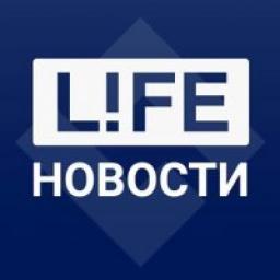 Телеграмм канал «Life | Новости»