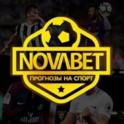 Телеграмм канал «NovaBet | Прогнозы на спорт»