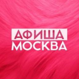 Телеграмм канал «Афиша Москва»