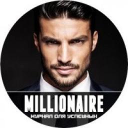 Телеграмм канал «Millionaire - Biznes jurnal