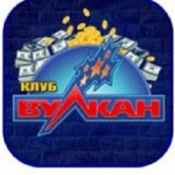 Телеграмм канал «Слив схем казино (Вулкан)»